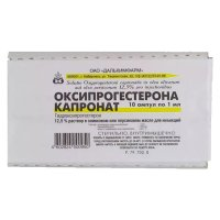 Оксипрогестерона капронат