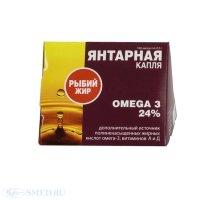"""Рыбий жир """"Янтарная капля Омега-3"""""""