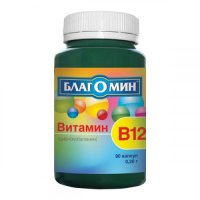 Благомин Витамин B12 (цианокобаламин) капс. №90