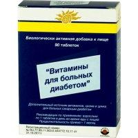 Витамины для больных диабетом таб. №90