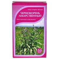 Чернокорень лекарственный трава