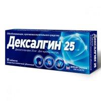 Дексалгин 25 таб. п/пл. об. 25мг №10