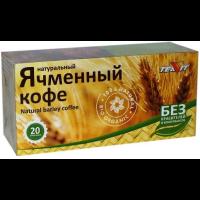 Кофе Ячменный молотый пак.-фильтр 3г №20