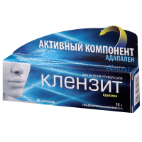 Клензит гель 0,1% 15г