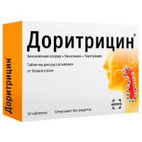 Доритрицин таб. д/рассас. №10