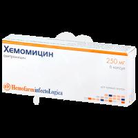 Хемомицин капс. 250мг №6