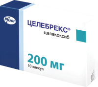 Целебрекс капс. 200мг №10