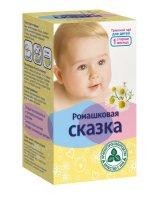 Чай детский Ромашковая сказка Травяной пак.-фильтр 1г №20