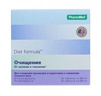 Фарма-Мед Диет формула Очищение от шлаков и токсинов