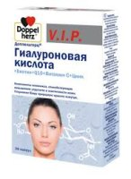 Доппельгерц V.I.P. Гиалуроновая кислота+Биотин+Q10+Витамин С+Цинк капс. №30