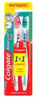 Зубная щетка COLGATE Навигатор Плюс средн. №2