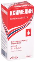 Ксимелин фл.-кап.(капли наз.) 0,1% 10мл