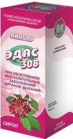 Эдас-308 (Анабар-Эдас)