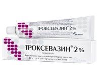 Троксевазин гель 2% 40г
