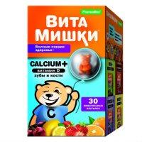 Витамишки Calcium+ (вит. D) д/зубов и костей