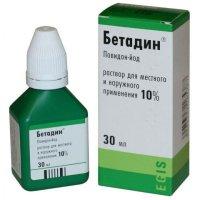 Бетадин фл.-кап.(р-р д/местн. и наружн. прим.) 10% 30мл