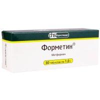 Форметин