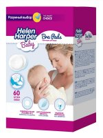 Прокладки для бюстгалтера для кормящих матерей