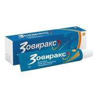 Зовиракс туба(крем д/наружн. прим.) 5% 5г №1