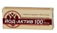 Йод-актив-100