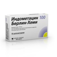 Индометацин 100 Берлин-Хеми супп. рект. 100мг №10