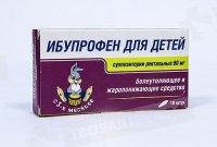 Ибупрофен для детей супп. рект. 60мг №10
