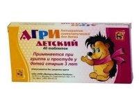 Агри детский (Антигриппин гомеопатический для детей) таб. №40
