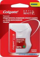 Зубная нить COLGATE Optic White 25м