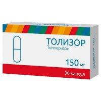 Толизор 150 мг n 30