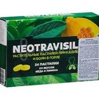 Неотрависил (NEOTRAVISIL)