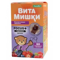 Витамишки Focus+ (черника) д/зрения