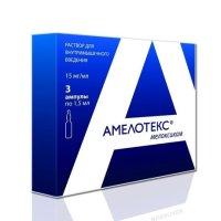 Амелотекс амп.(р-р д/ин. в/м) 10мг/мл 1,5мл №3