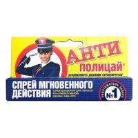 Антиполицай Брес Контрол спрей 10мл