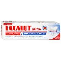 Зубная паста ЛАКАЛЮТ Актив (aktiv) Защита десен и Бережное отбеливание 50мл