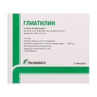 Глиатилин амп.(р-р д/инф. и в/м введ.) 1000мг/3мл №3