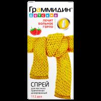 Граммидин детский фл.(спрей доз. д/мест. прим.) 0,03мг+0,1мг/доза 112доз