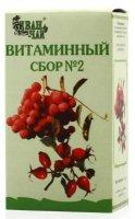 Сбор витаминный №2