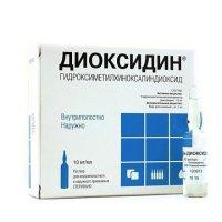 Диоксидин амп. 1% 10мл №10