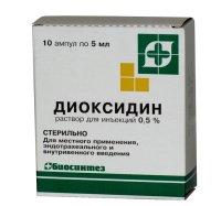 Диоксидин амп. 0,5% 10мл №10