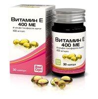 Витамин E 400МЕ DL-Альфа-Токоферола ацетат