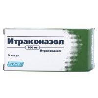Итраконазол капс. 100мг №14