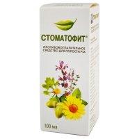 Стоматофит фл.(экстр. жидк.) 100мл