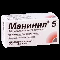 Манинил 5 таб. 5мг №120 (фл.)