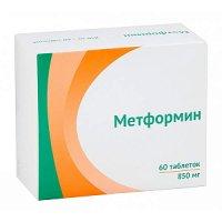 Метформин таб. 850мг №60 (банка)