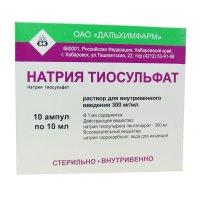 Натрия тиосульфат амп.(р-р д/в/в введ.) 300мг/мл 10мл №10