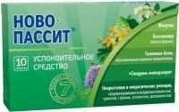 Ново-Пассит таб. п/об. №10