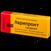 Ларипронт таб. д/рассас. №20