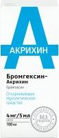 Бромгексин-Акрихин