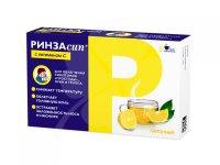 Ринзасип с витамином C саше(пор. д/р-ра орал.) 5г №5 (лимон)