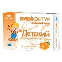Рыбий жир детский - апельсин